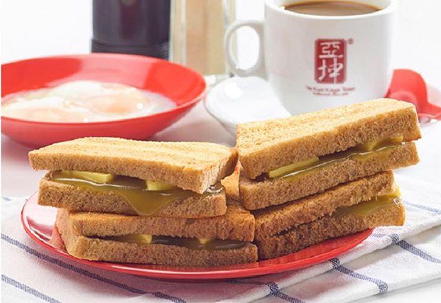 Ya Kun Kaya Toast - promo 0