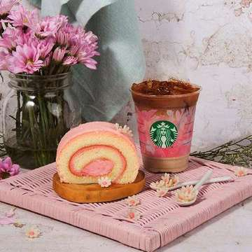 Starbucks Coffee - promo 0