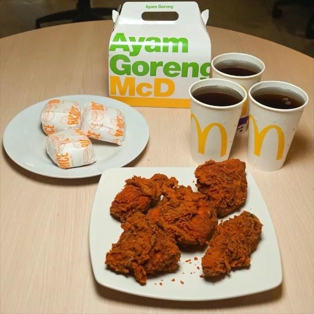McDonald's - promo 0