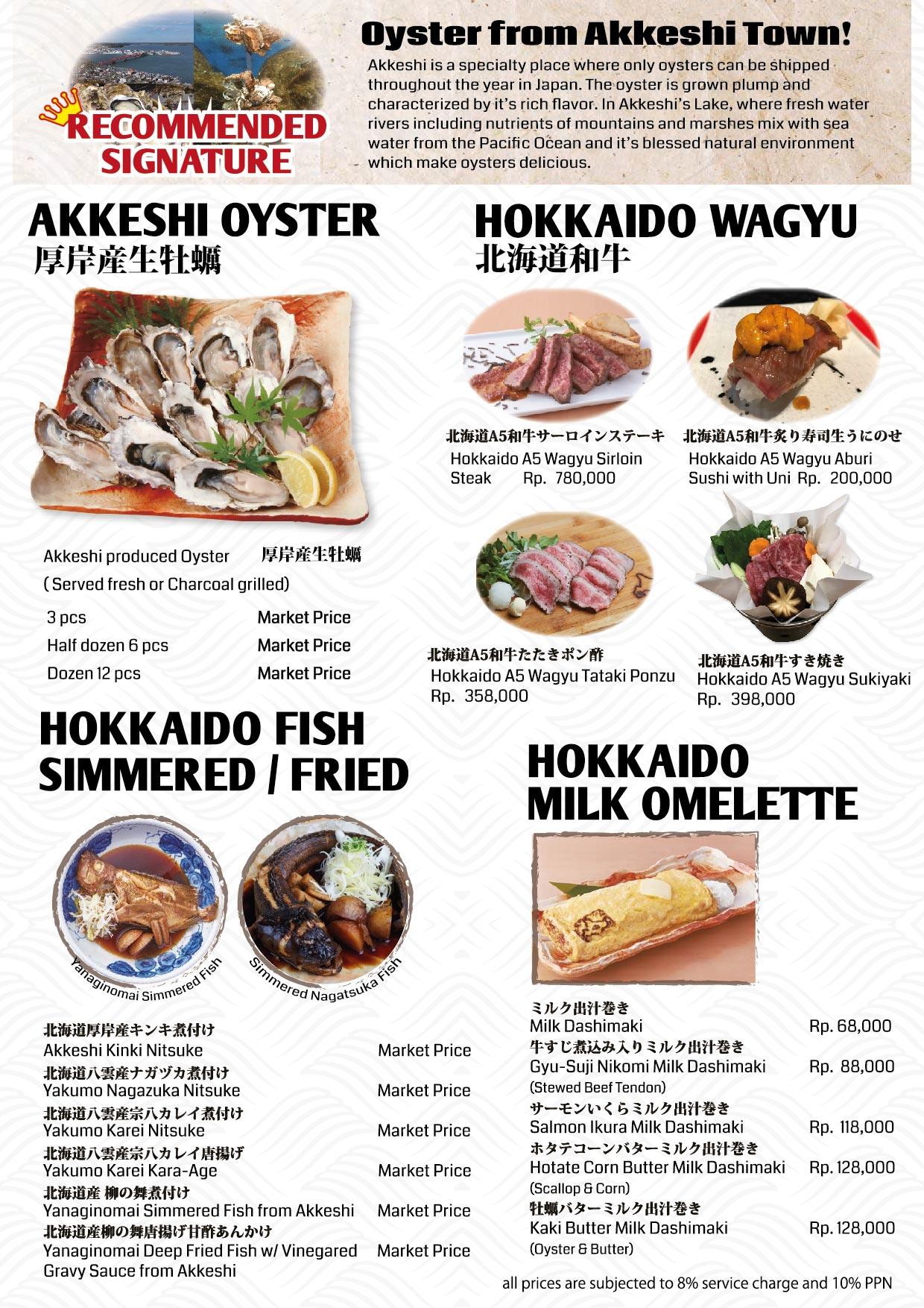 Hokkaido Izakaya Sudirman